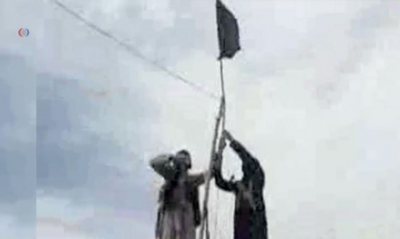 b2ap3_thumbnail_Screenshot_2019-05-22-Islamic-State-in-Afghanistan-Growing-Bigger-More-Dangerous.png