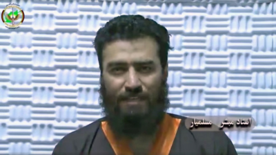 b2ap3_thumbnail_Screenshot_2019-07-09-Lecturer-at-US-aided-Afghan-university-arrested-accused-of-recruiting-for-ISIS.png